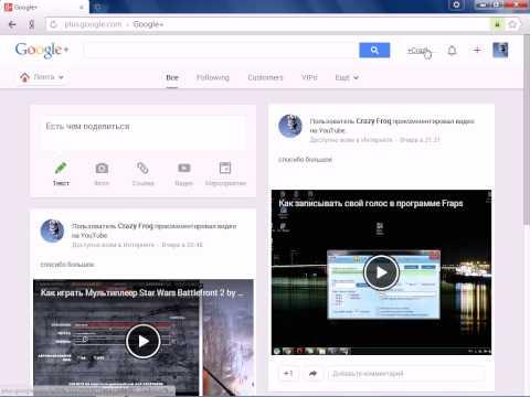 как сменить фото профиля в (YouTube)
