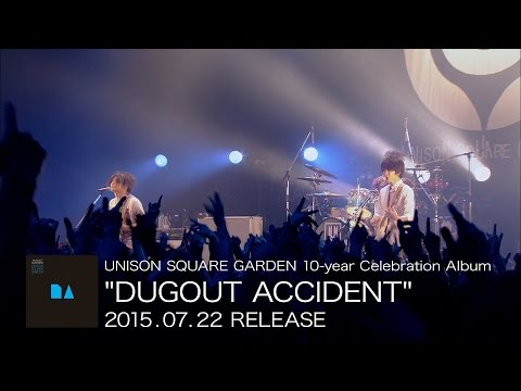 UNISON SQUARE GARDEN TOUR 2014 -Catcher In The Spy- Trailer