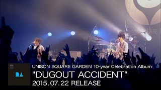 UNISON SQUARE GARDEN TOUR 2014 -Catcher In The Spy- Trailer