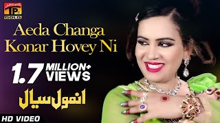 Aeda Changa Konar Hovey Ni | Anmol Sayal | New Saraiki Song | Saraiki Songs 2015 | Thar Production