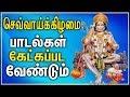 Best Anjaneyar Song In Tamil | Best Tamil Devotional Songs