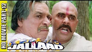 Jallad | Bollywood Full Action Movie | Part 12 | Mithun Chakraborty | Rambha | Kader Khan | Madhoo