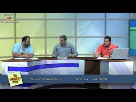 The MuBET Show - Στοίχημα - 17.4.2015 - Web exclusive