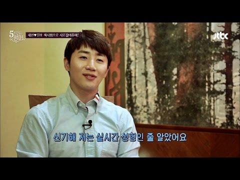"""홍진호, 화장발(?) 제인에 """"실시간 성형한 줄"""" 5일간의 썸머 4회"""
