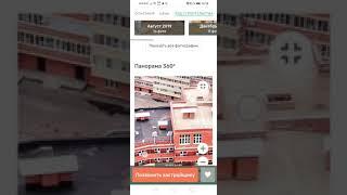 ЖК Пятиречье Дмитровский округ деревня Целеево Московская область