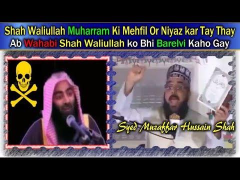 Muharram ki Mehfil or Niyaz ka Saboot Shah Waliullah ki Kitaab se By Syed Muzaffar Hussain Shah