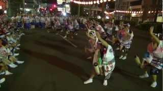 2012 徳島 蜂須賀連 輪踊り ストリート演舞 徳島市HD