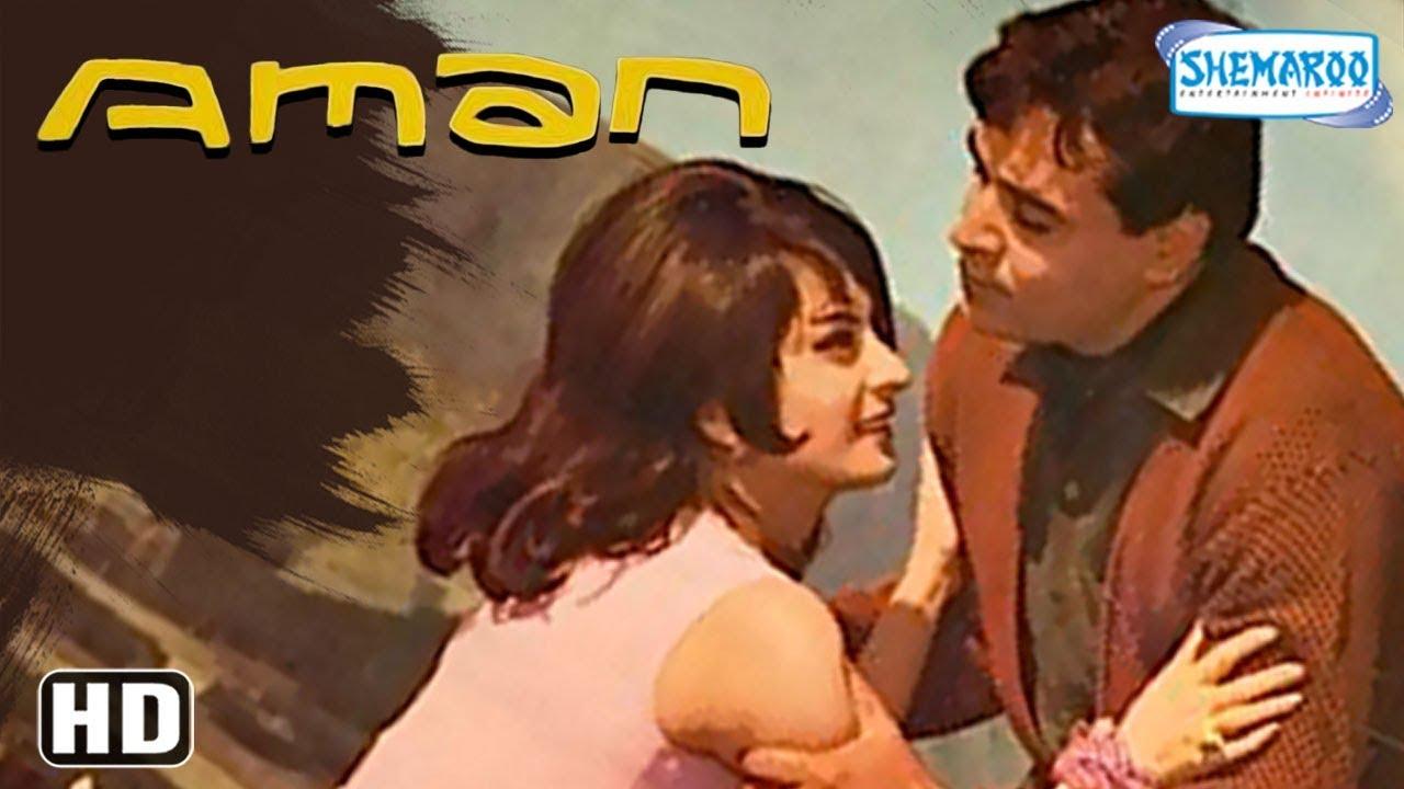 Download Aman (1967) (HD & Eng Subs) Hindi Full Movie - Rajendra Kumar, Saira Banu, Balraj Sahni, Om Prakash