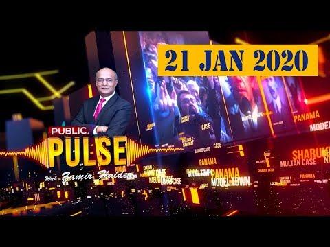 Public Pulse - Tuesday 21st January 2020