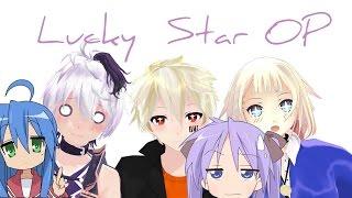【MMD】Lucky ☆ Star op