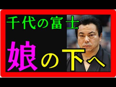 死因 千代の 富士