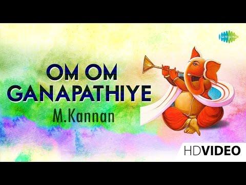 Om Om Ganapathiye | ஓம் ஓம் கணபதியே | Tamil Devotional Video | M.Kannan | Vinayagar Songs