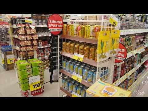 Kaohsiung, Taiwan - Grocery Shopping II - July, 2018