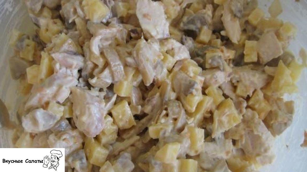 салат из вареной куриной грудки