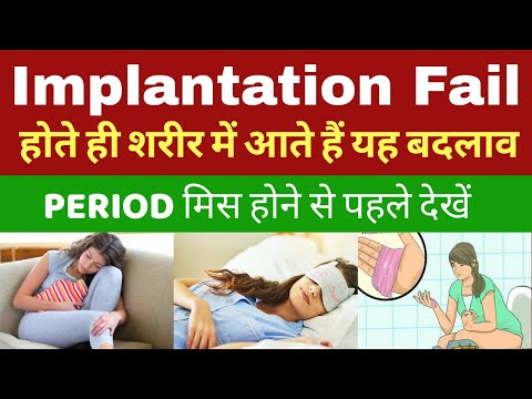 Trying To Get Pregnant.ll प्रेगनेंसी कंसीव करने के लिए मेडिटेशन करें.ll #heenabehealthy from YouTube · Duration:  10 minutes 3 seconds