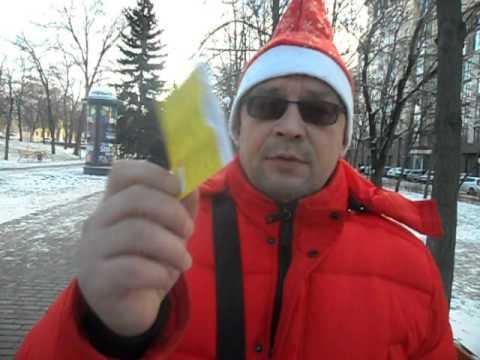 =Где в Белгороде лучшая справочная служба=Сергей Маузер свечное оборудование