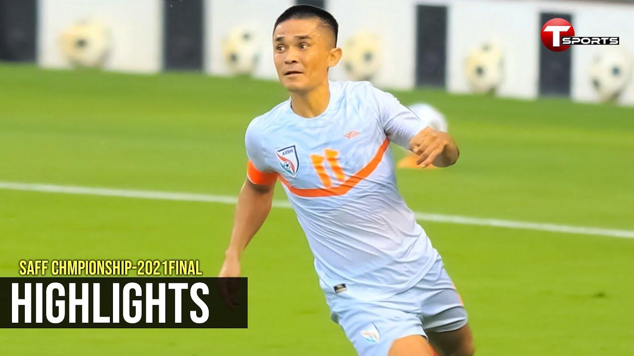 Download Highlights | India Vs Nepal | Final Match | SAFF Championship 2021
