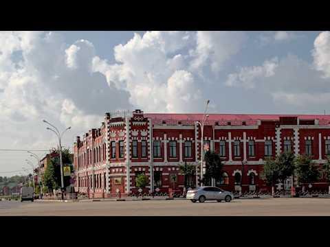город Рассказово Тамбовская область