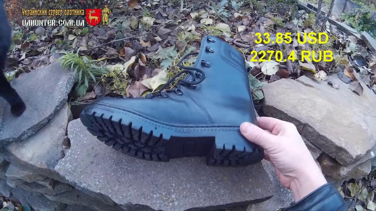 Купить мужские ботинки в интернет-магазине с бесплатной доставкой по москве и всей россии. Зимние и осенние мужские ботинки. Каталог. Ботинки для зимних походов мужские sh100, теплые и водонепроницаемые, цвет серый. (91). Охота обувь ботинки для охоты light 500 solognac ботинки.