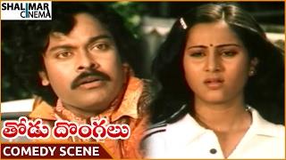 Thodu Dongalu Movie || Chiranjeevi Hilarious Comedy With Geetha || Chiranjeevi || Shalimarcinema