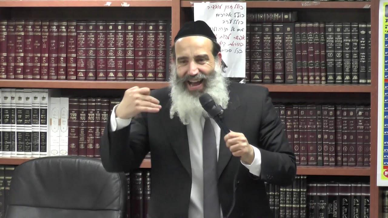 הרב יצחק פנגר  : התמודדות נכונה עם קשיים .