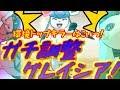 【ポケモンUSUM】ブイズだってバトルしたい! 14ブイ目【ゆっくり実況】
