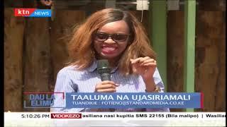 Taaluma na ujasiriamali (Shemu ya Kwanza)|Dau La Elimu