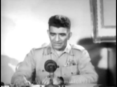 Muhammad Naguib's First Statement (1952) بيان الرئيس محمد نجيب الى الشعب المصري