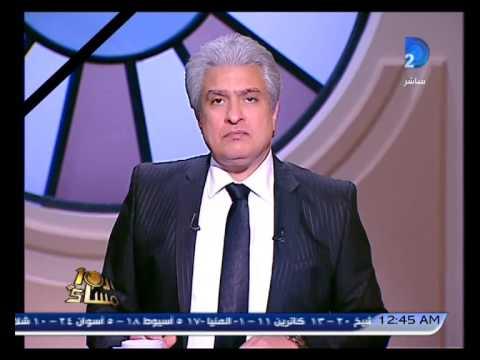 برنامج العاشرة مساء|مع وائل الإبراشى حلقة 15-2-2015