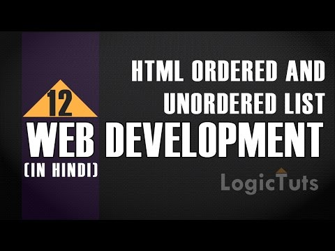 Html Css Of Ordered And Un-ordered List