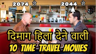 Top 10 Time Travel Movies Of Hollywood In Hindi |