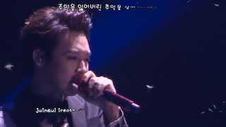 JYJ - Dad, You There? (The Return Of The King) [eng + rom + hangul + karaoke sub]