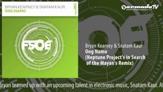 Bryan Kearney & Snatam Kaur - Ong Namo (Neptune Project