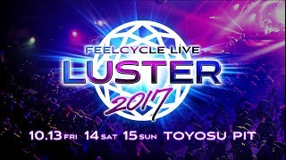 Video 「FEELCYCLE LIVE LUSTER」 2017年10月 開催決定! @TOYOSU PIT -60s- download MP3, 3GP, MP4, WEBM, AVI, FLV Juni 2017