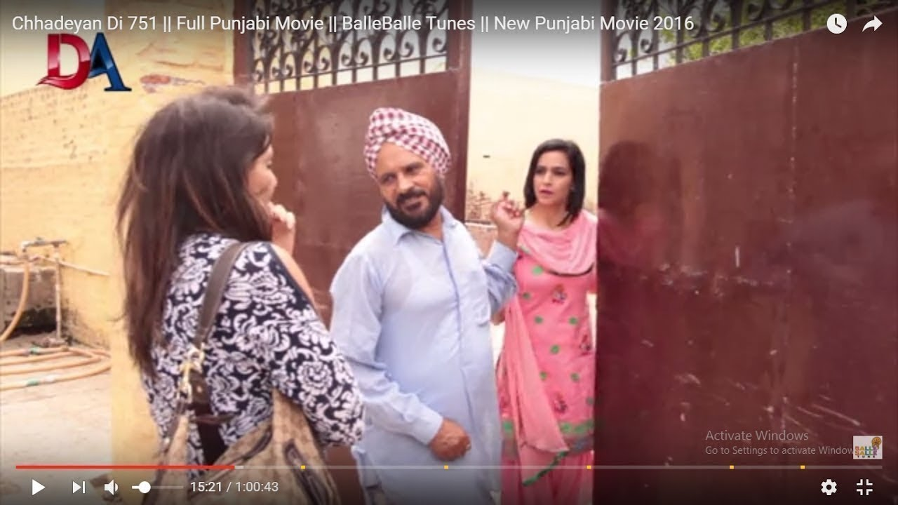 family chhadeyan di full movie