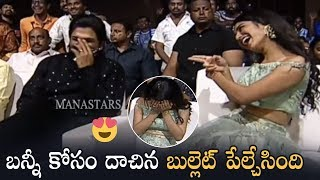 Actress Priya Prakash Cute Winkle at Allu Arjun | Lovers Day Movie Audio Launch | Manastars