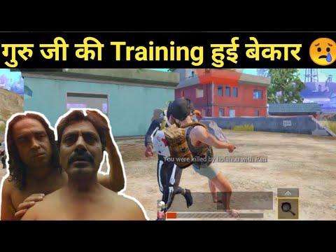 Guru Ji Ka Pyar Hua Bekar || Funny Gameplay || Antaryami Gaming