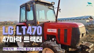 [신바람 중고 농기계 한국농기계 이용기 회원님 매물]L…