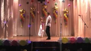 Танец с родителями  на выпускном