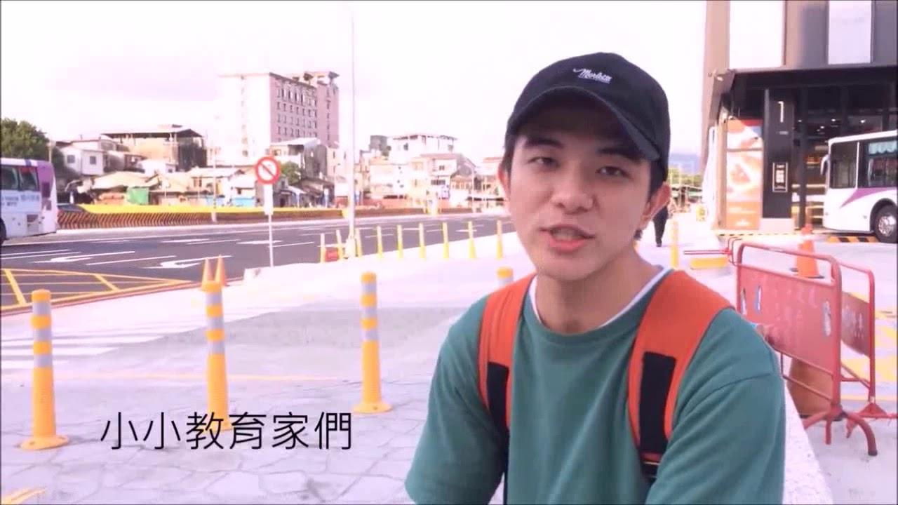 亞洲大學幼教系 告白 - YouTube