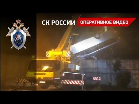 ДТП с участием пассажирского автобуса в Краснодарском крае