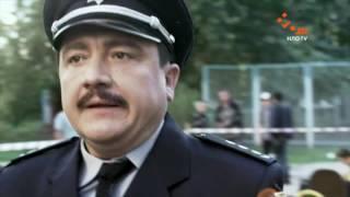 СуперКопы. 2 сезон. Серия 13