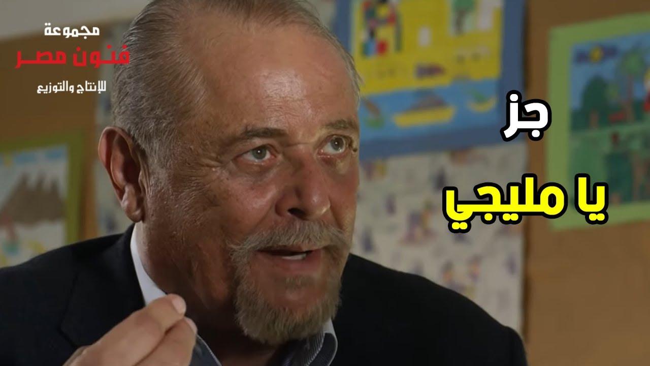شوف أبو هيبة عمل إيه في المدرس المتحرش اللي اتحرش ببنته في المدرسة 💪👊 جز يا مليجي