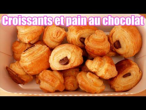recette-croissants-et-pain-au-chocolat-🥐-(mini-et-rapide)