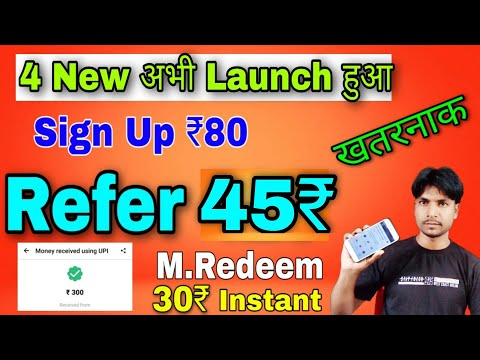 Sign Up 80₹ || 1 Refer ₹25 || 4 New App Instant Payment || 2021 Today New App Refer And Earn ||