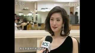天海祐希 interview during Shanghai TV drama festival 2010. 6.