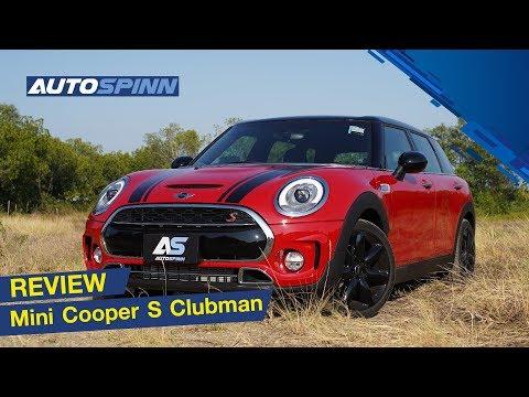 скачать Test Drive Mini Cooper S Clubman รถบานพนธด смотреть