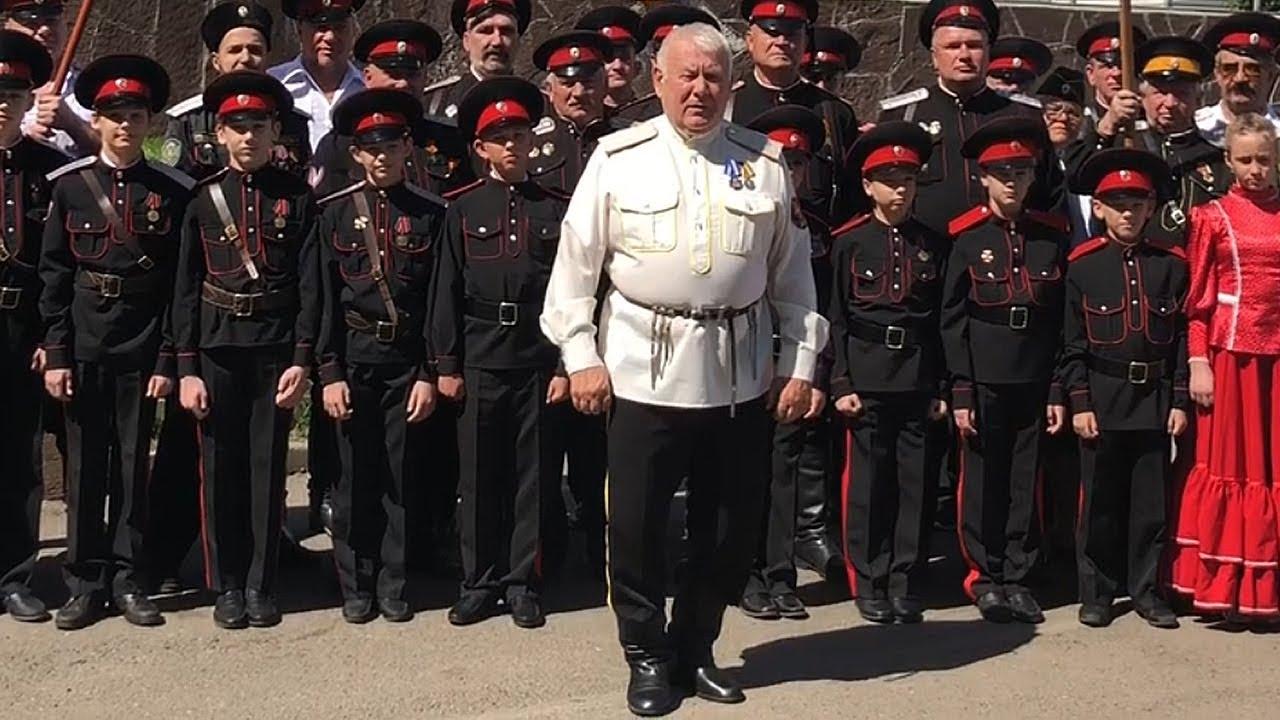Еекв союз казаков россии красноярск
