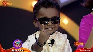 Kuttipatalam with Malavika Menon & Sarath Kumar | Episode 2 | 8th December 2019 | Surya TV
