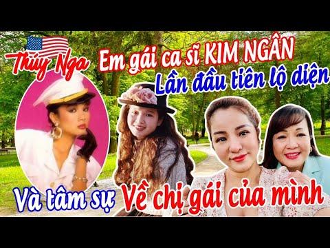 Em gái CS Kim Ngân lần đầu lộ diện và tâm sự về chị gái của mình.